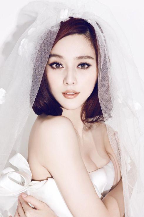 Asian Bridal Look