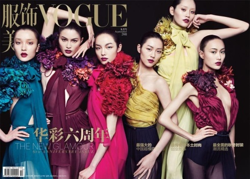 Vogue China September 2011