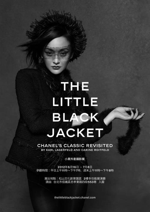 The Little Black Jacket: Chanel's Classic Revisited The Little Black Jacket: Chanel's Classic Revisited new picture