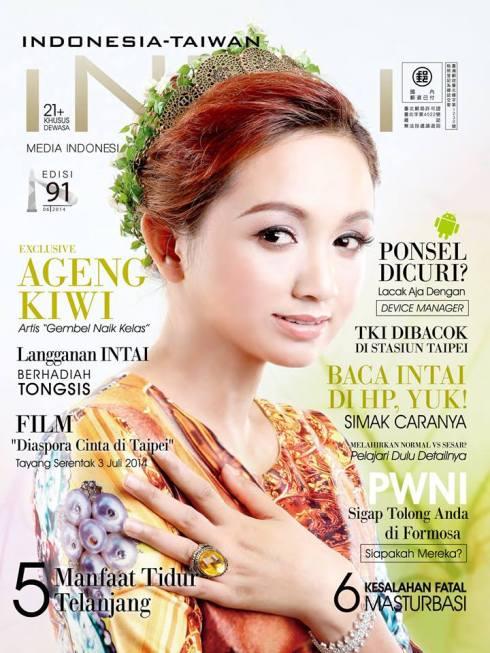 INTAI 2014 June-01