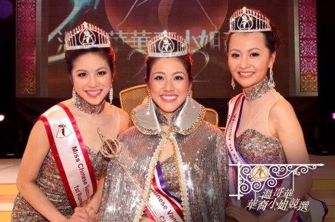 溫哥華華裔小姐競選 Miss Chinese (Vancouver) Pageant-04