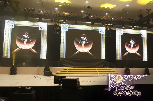 Miss Chinese (Vancouver) Pageant 2012  @ Canada Place 溫哥華華裔小姐競選