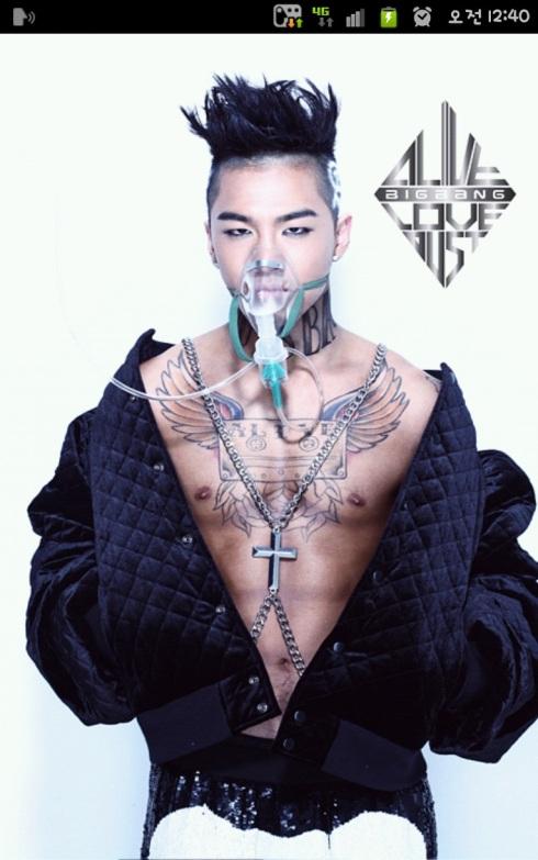 Taeyang-2