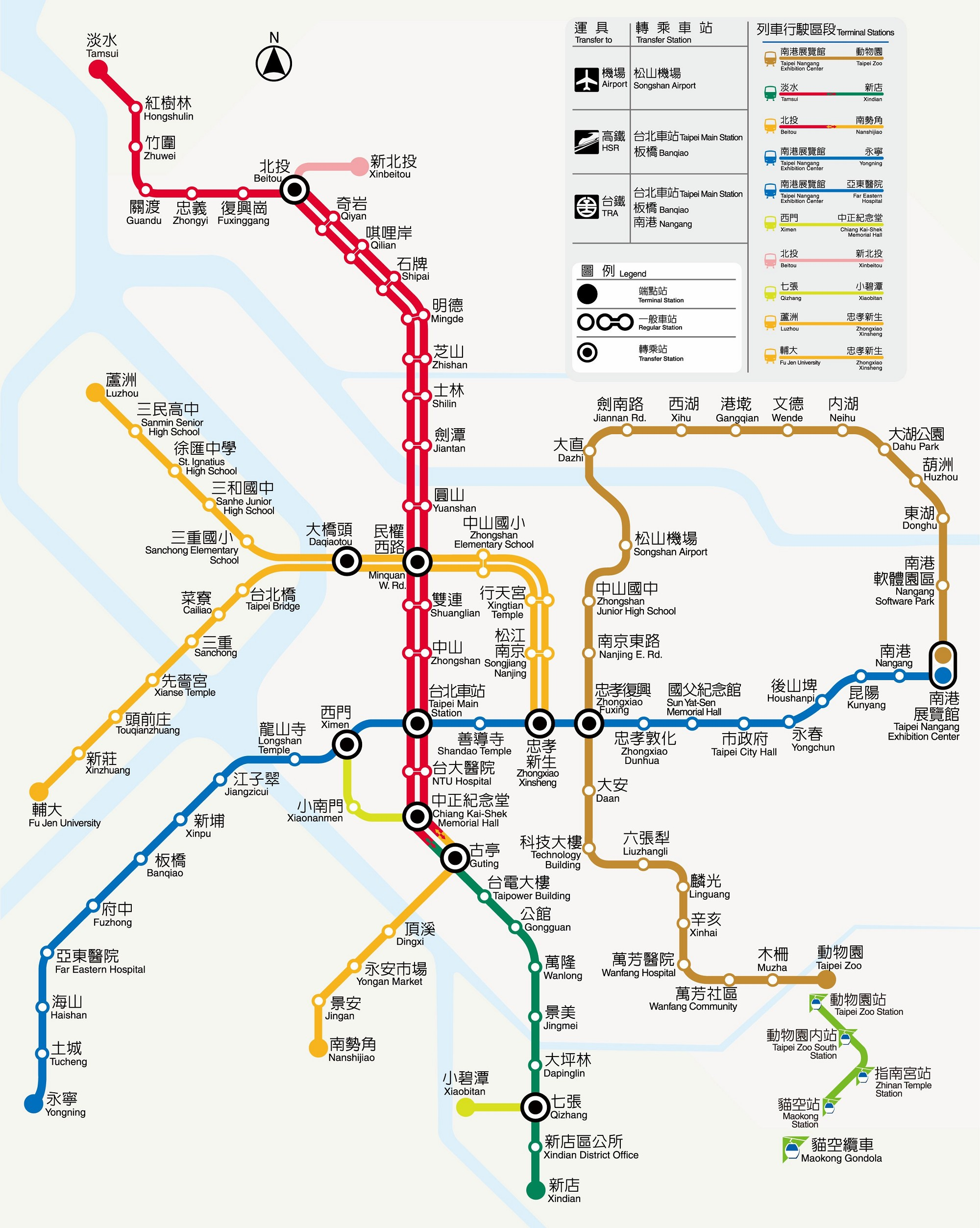 Subway Map Taipei.28 Reasons To Love Taipei Taiwan 28個愛上台北的理由 Tommy