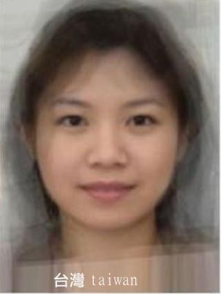 Miss Average Look - Taiwan
