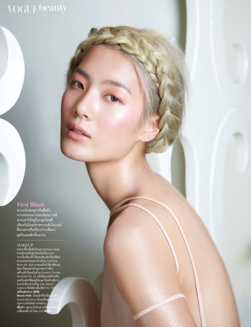 VOGUE Beauty . Thailand 2013 . Summer Romance