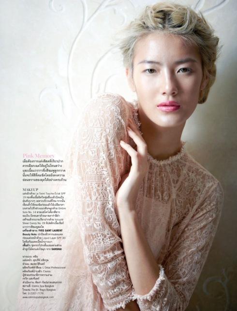VOGUE Beauty . Thailand 2013 . Summer Romance
