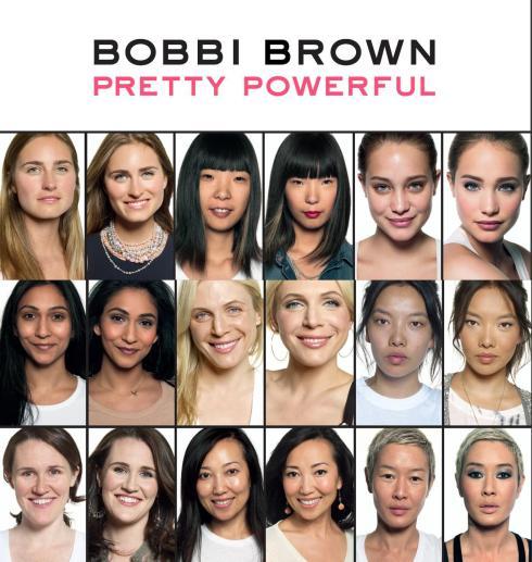 Bobbi Brown Pretty Powerful 1