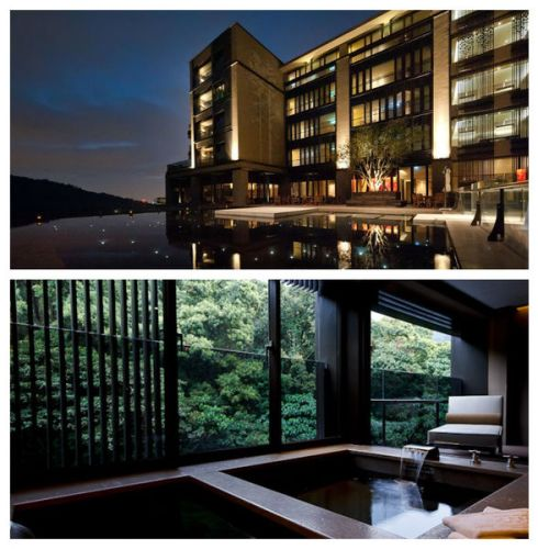 北投麗禧溫泉酒店 Grand View Resort Beitou