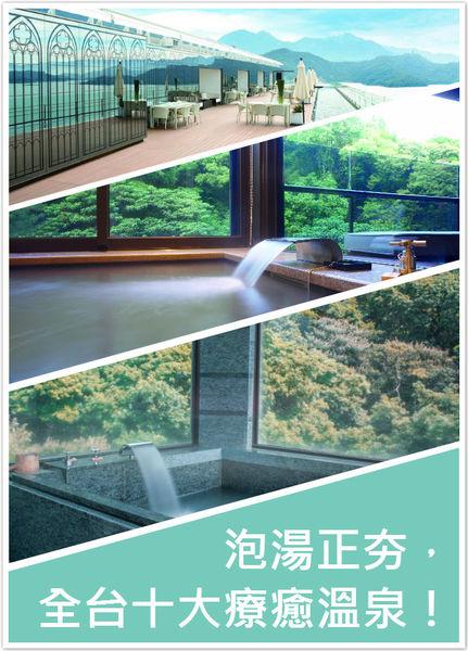 台中清新溫泉飯店 Fresh Fields Hotel