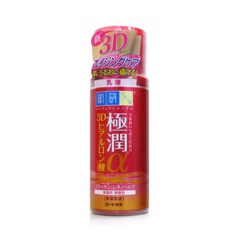Hada-Labo肌研極潤α緊緻彈力保濕化粧水(清爽型)
